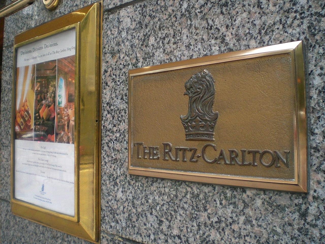 فندق الريتز كارلتون اسطنبول